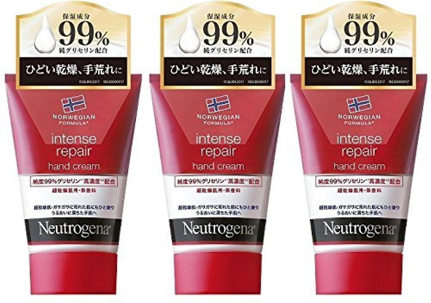 生活新着毎日【まとめ買い】Neutrogena(ニュートロジーナ) ノルウェーフォーミュラ インテンスリペア ハンドクリーム 超乾燥肌用 無香料 50g×3個
