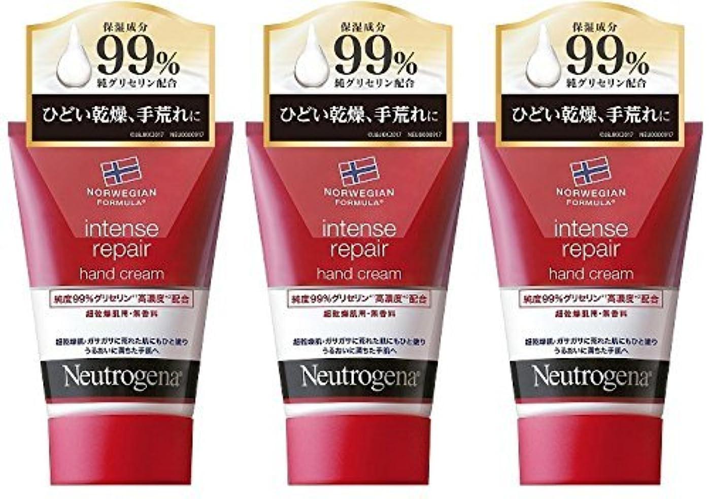 便利さ乱れ分解する【まとめ買い】Neutrogena(ニュートロジーナ) ノルウェーフォーミュラ インテンスリペア ハンドクリーム 超乾燥肌用 無香料 50g×3個