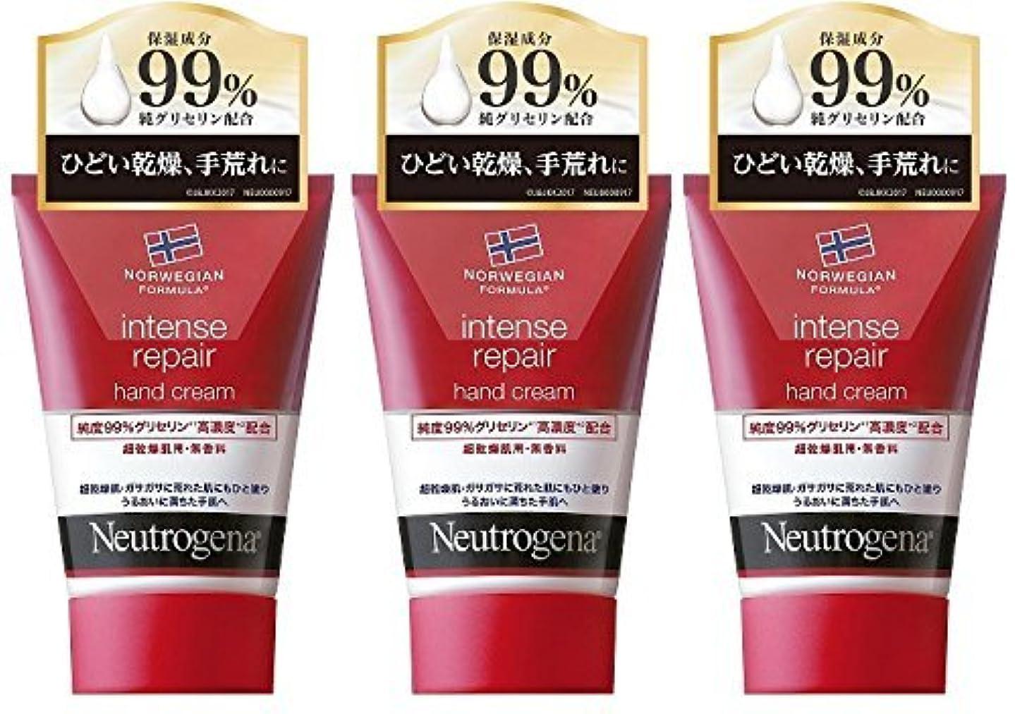 苦膨らみクライマックス【まとめ買い】Neutrogena(ニュートロジーナ) ノルウェーフォーミュラ インテンスリペア ハンドクリーム 超乾燥肌用 無香料 50g×3個