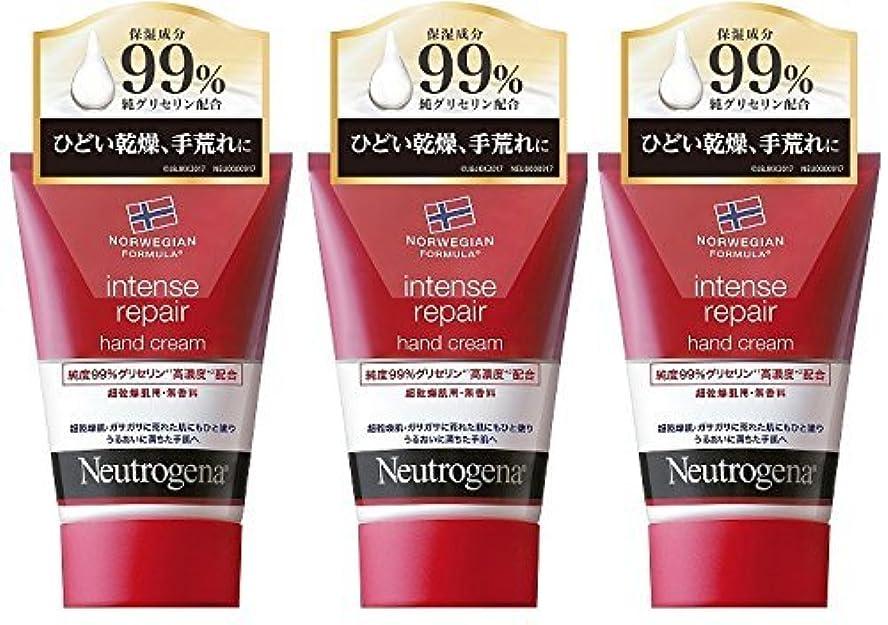 印象的な汚染現実【まとめ買い】Neutrogena(ニュートロジーナ) ノルウェーフォーミュラ インテンスリペア ハンドクリーム 超乾燥肌用 無香料 50g×3個