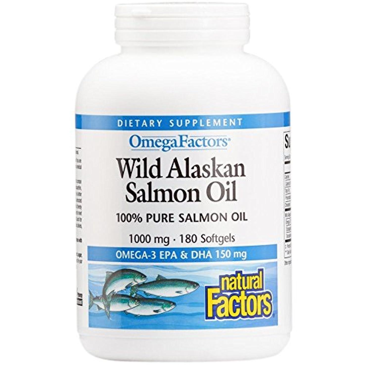 イソギンチャク共役帰する海外直送品Natural Factors Wild Alaskan Salmon Oil, 180 Softgels 1000 mg