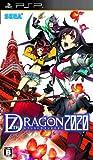 セブンスドラゴン2020 (通常版) - PSP