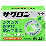 【第2類医薬品】サクロン 32包