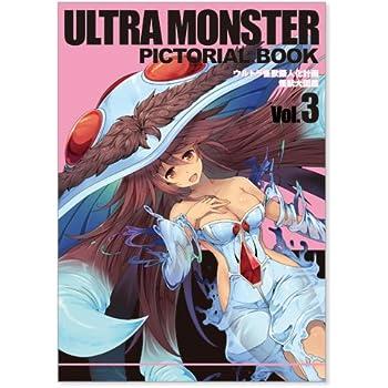 ウルトラ怪獣擬人化計画 怪獣大図鑑 Vol.3