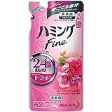 【花王】ハミングファイン ローズガーデンの香り つめかえ用 480ml ×5個セット