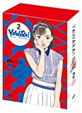 YAWARA! DVD-BOX 2[DVD]