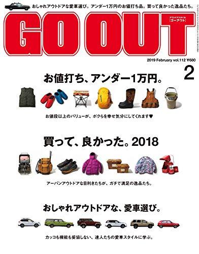GO OUT (ゴーアウト) 2019年 2月号 Vol.112