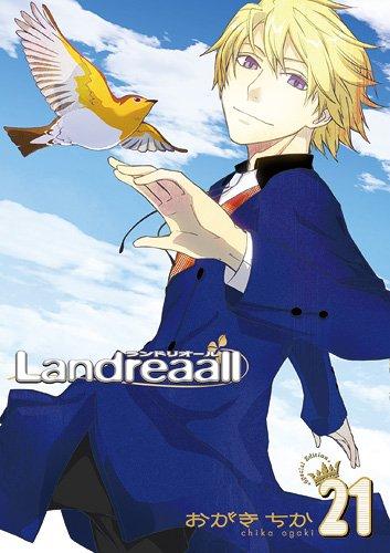 Landreaall 21巻 限定版 (IDコミックス ZERO-SUMコミックス)の詳細を見る