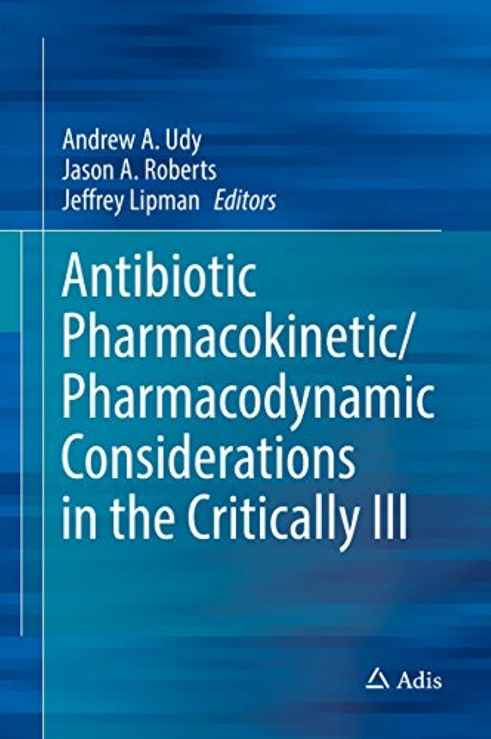 感嘆上下する支給Antibiotic Pharmacokinetic/Pharmacodynamic Considerations in the Critically Ill (English Edition)