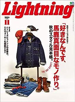 Lightning (ライトニング) 2018年11月号, manga, download, free