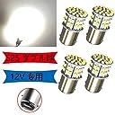NAKOBO S25 ダブル球 LED テール P21W/5W 1157 BAY15D 50連1206SMD ブレーキランプ ターンシグナルランプ 電球 12V专用 1年保証/ホワイト(4個入り)