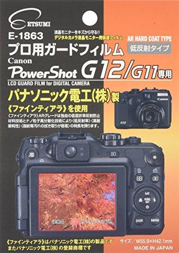 ETSUMI 液晶保護フィルム プロ用ガードフィルムAR Canon PowerShot G12/G11専用 E-1863
