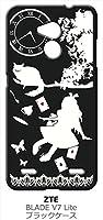 sslink Blade V7 Lite ブラック ハードケース Alice in wonderland アリス 猫 トランプ カバー ジャケット スマートフォン スマホケース ZTE
