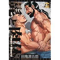 髭と肉体 (オークラコミックス) (アクアコミックス)