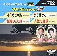 テイチクDVDカラオケ 音多StationW 782