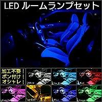 トヨタ カリーナED ST20系 (H5.10~H10.12) LEDルームランプセット TOYOTA CARINA ED (アンバー)