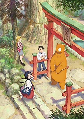 くまみこ 弐 - みこぼっくす - [Blu-ray]
