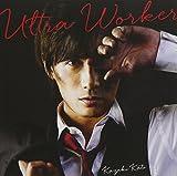 Ultra Worker