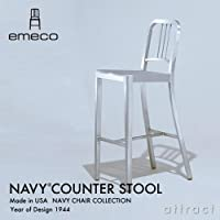 emeco エメコ 正規品取扱店 Navy Counter Stool ネイビーチェア アルミニウム カウンタースツール 椅子 いす 仕上げ:ブラッシュ仕上げ(光沢なし)USA製 1006-24 アメリカ合衆国 海軍 潜水艦 コカコーラ チェア 軽家具 インテリア コントラクト