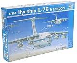 トランペッター 1/144 ロシア軍 イリューシン IL-76 輸送機 画像