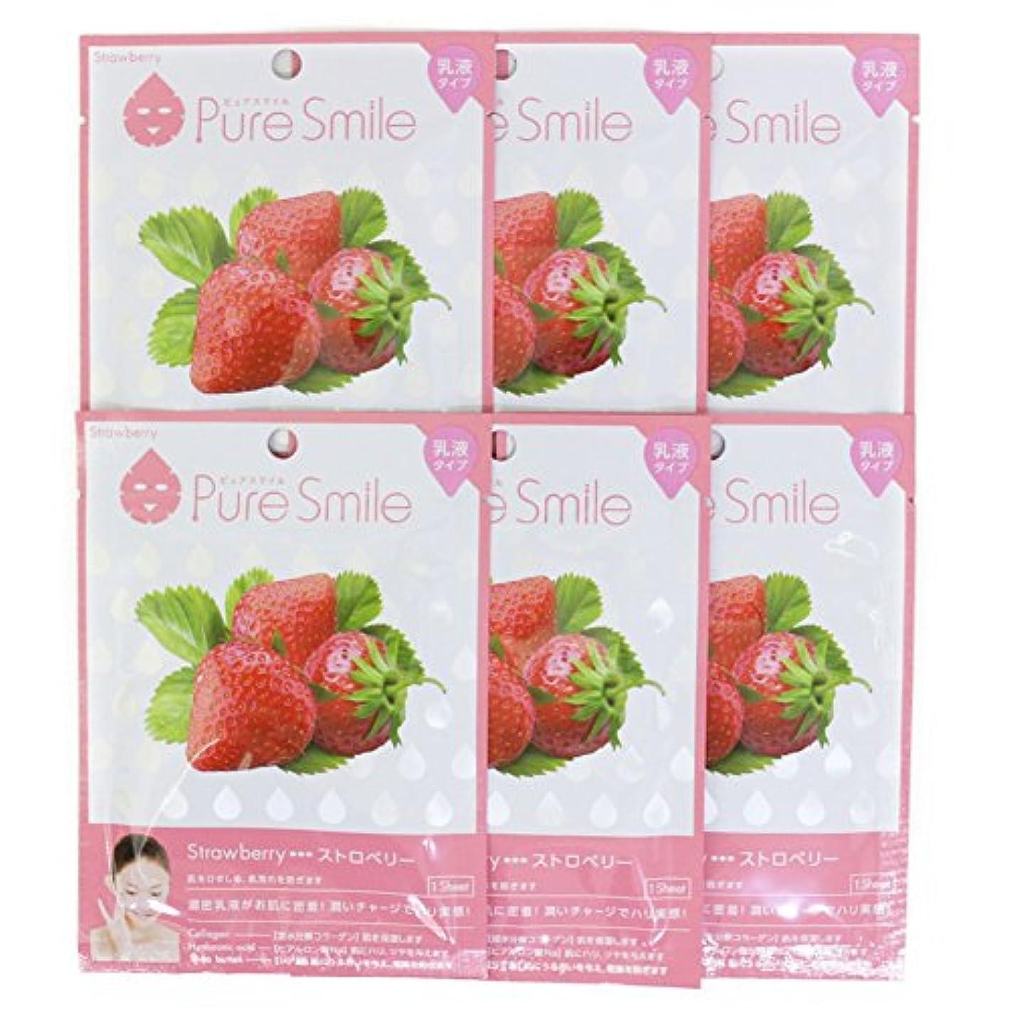 雇ったモンスター描写Pure Smile ピュアスマイル 乳液エッセンスマスク ストロベリー 6枚セット