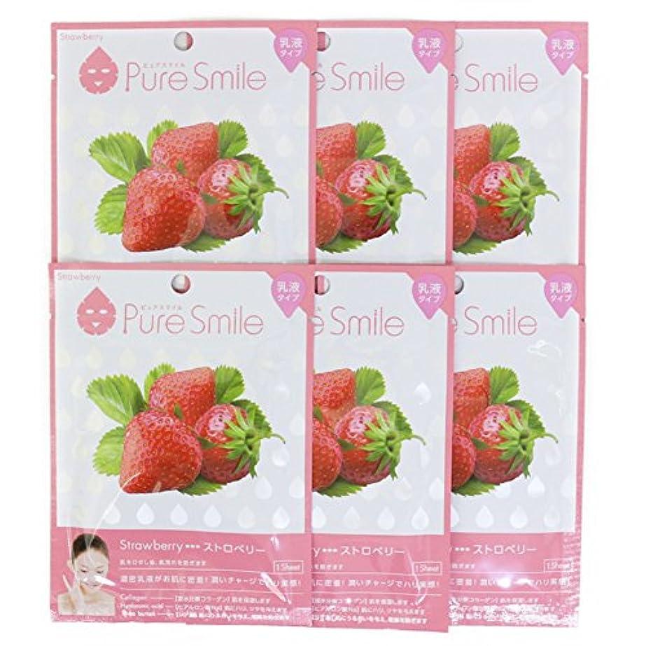 アメリカローラー矢Pure Smile ピュアスマイル 乳液エッセンスマスク ストロベリー 6枚セット