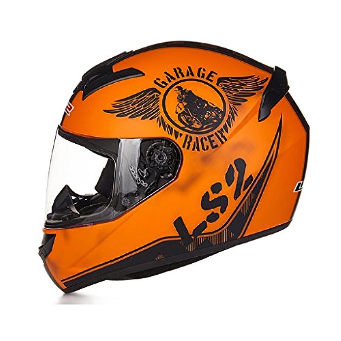 富天国縁石オートバイのヘルメットの男性と女性のフルカバレッジヘルメットバイクのフルヘルメットカートのヘルメットの性格のパターン (Color : Orange, Size : L)
