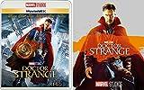 ドクター・ストレンジ MovieNEX(期間限定) [ブルーレイ+DVD+デジタルコピー+MovieNEXワールド] [Blu-ray]