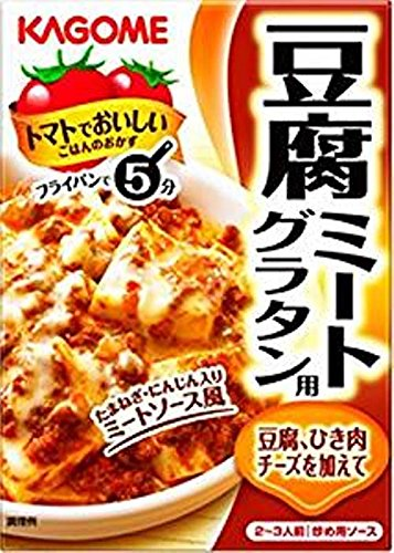 カゴメ 豆腐ミートグラタン 100g