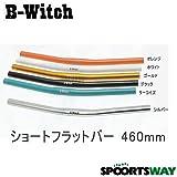 B-Witch(ビーウィッチ) ショートフラットバー バークランプ径:25.4mm MTBハンドル ホワイト ホワイト