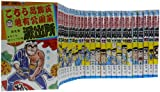 こちら葛飾区亀有公園前派出所 1-25巻コミックセット (ジャンプコミックス) 画像