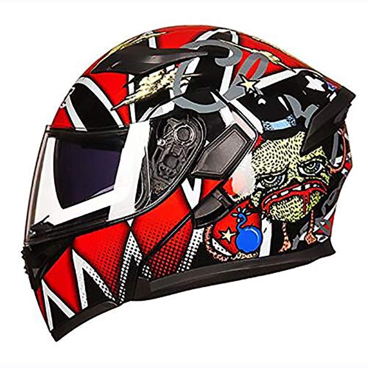 ワックス買い物に行く一節Safety ホットブラッドボール/黒赤パターン大人自転車ヘルメット乗馬電気自動車オートバイヘルメット自転車マウンテンバイクヘルメット屋外乗馬機器 (Size : M)
