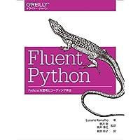 Fluent Python ―Pythonicな思考とコーディング手法
