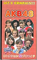 AKB48 生ブロマイド 生写真使用 レターパックプラス