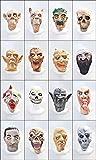 PLATA ( プラタ ) 変装 仮装 ホラーマスク 【 顔が選べないので アウトレット 】 肝試し お化け屋敷 イベント ハロウィン などに