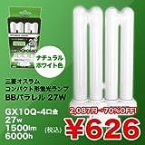 三菱オスラム コンパクト形蛍光灯27形・ナチュラルホワイト色BBパラレル FML27AX