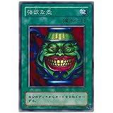遊戯王カード 強欲な壺 PG-59NR