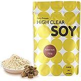 【リニューアル 乳酸菌配合】 HIGH CLEAR 国産ソイプロテイン 黒糖きなこ 750g(約30食分)