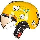 オートバイヘルメットハーフカバー電気自動車子供用ヘルメットレディースヘルメット親子ヘルメットFour Seasons - Yellow (サイズ さいず : M m)