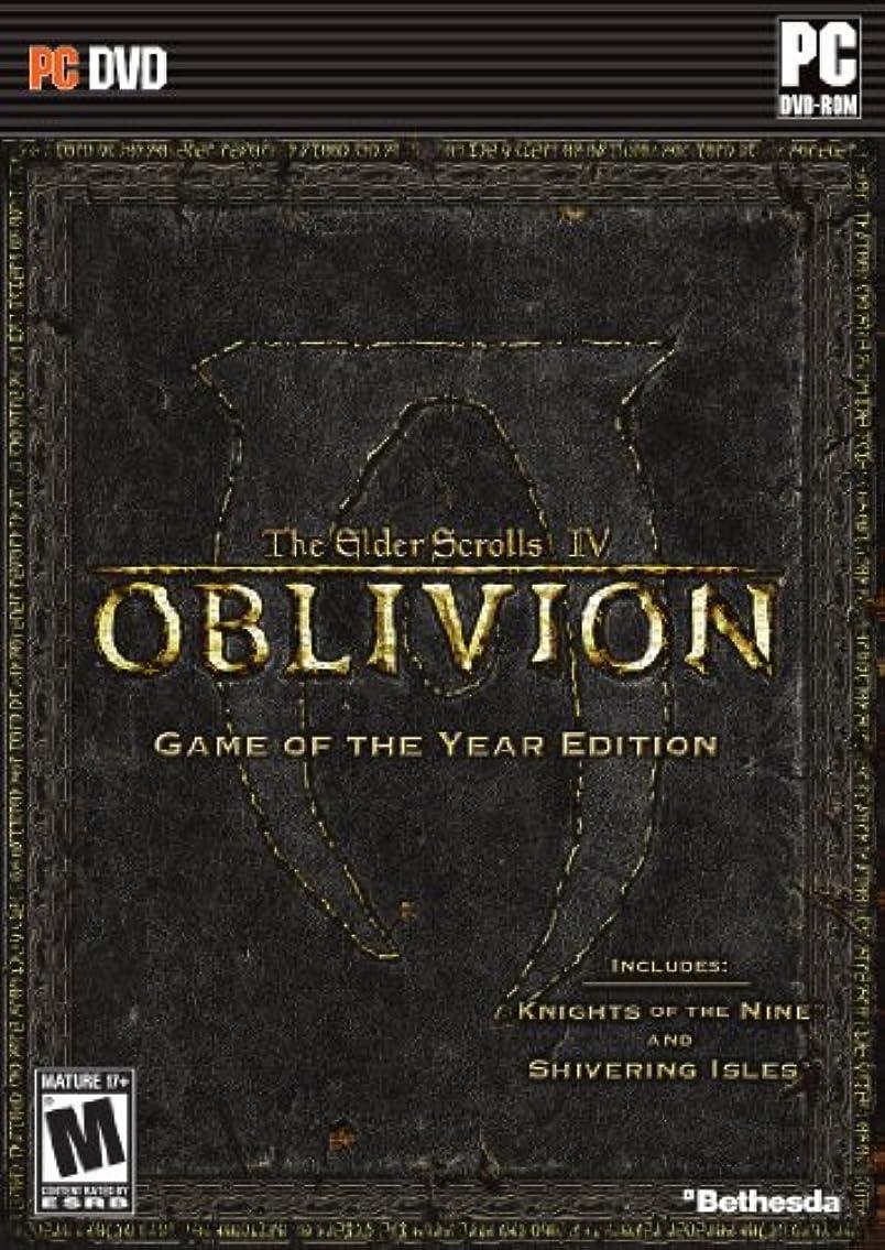 ノート二年生ビームOblivion Game of the Year Edition (輸入版)