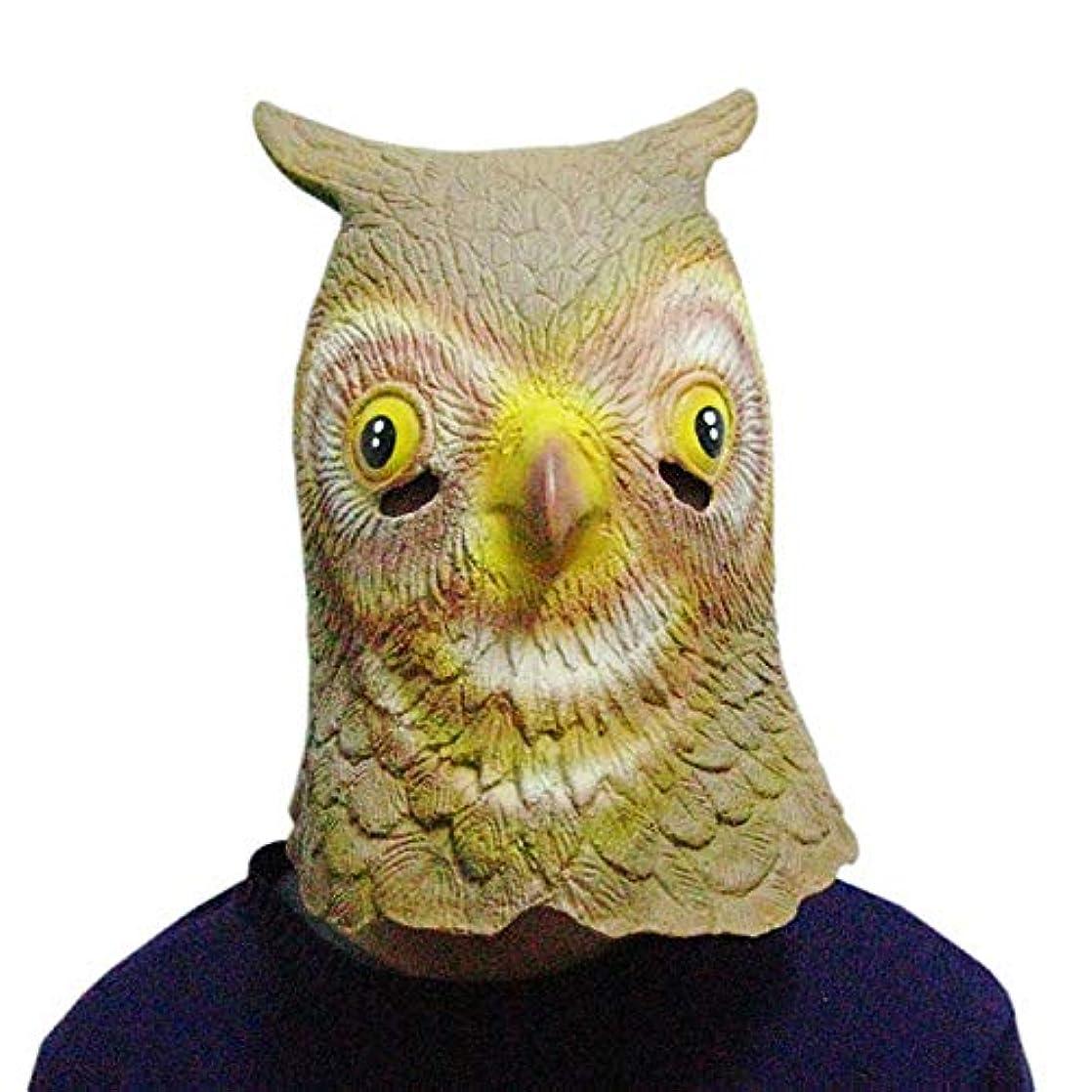 バイソン懇願する確認フクロウマスクヘッドカバー動物ヘッドカバーマスクハロウィンカーニバルコスプレパーティーファニーマスク