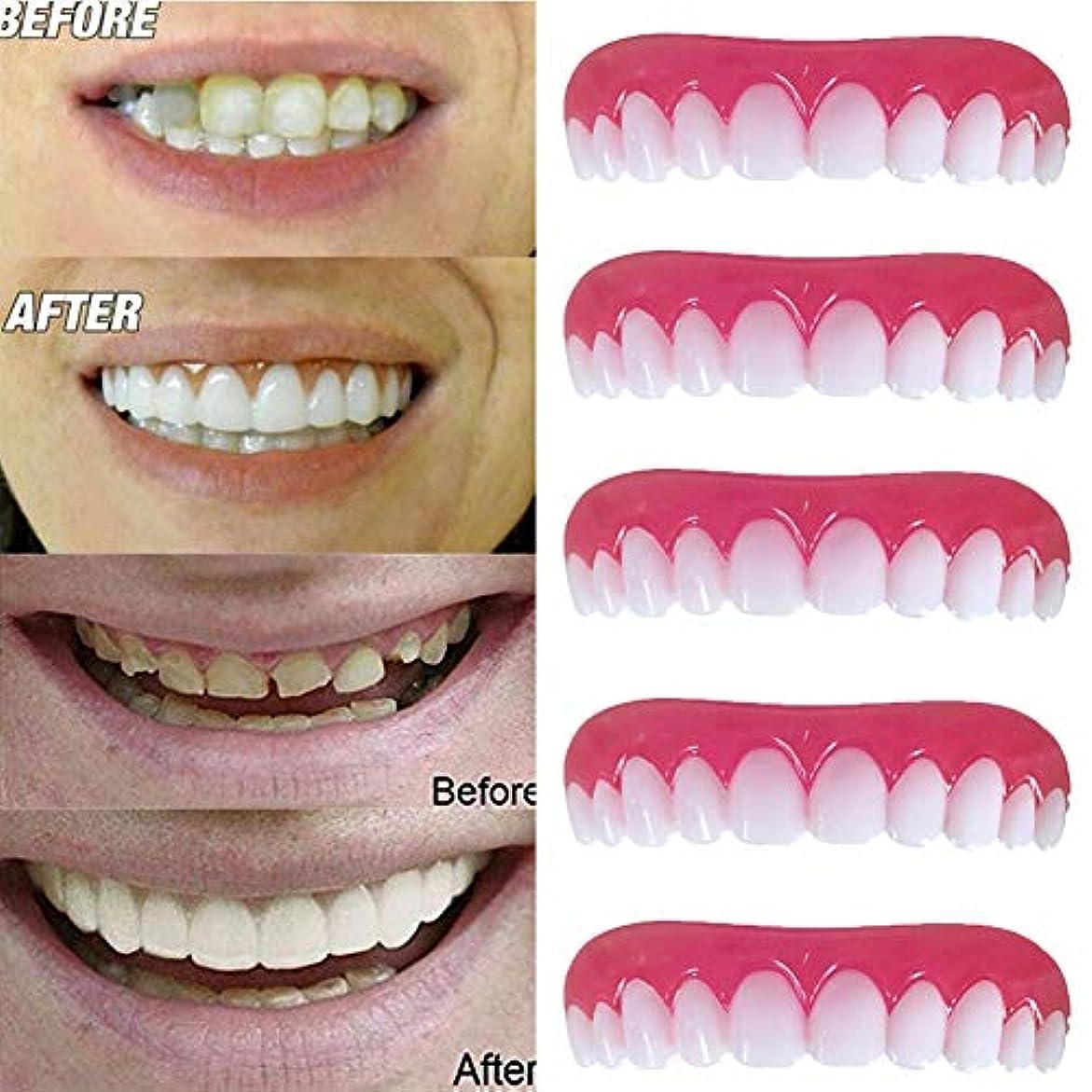 オーケストラ原因力強い義歯化粧品歯、5個美容歯科ボタンアメージングスマイル快適な柔らかい歯科突き板歯科化粧品ステッカー