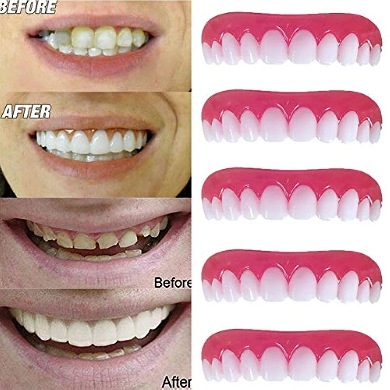 目的アノイ出口義歯化粧品歯、5個美容歯科ボタンアメージングスマイル快適な柔らかい歯科突き板歯科化粧品ステッカー