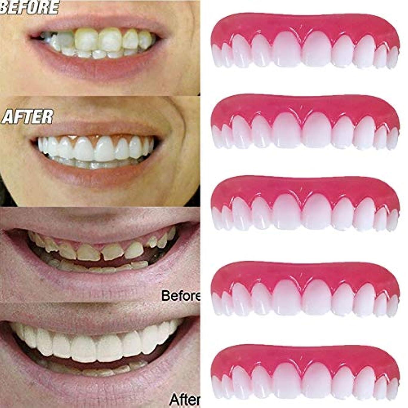 急流無効にする合併症義歯化粧品歯、5個美容歯科ボタンアメージングスマイル快適な柔らかい歯科突き板歯科化粧品ステッカー