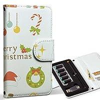 スマコレ ploom TECH プルームテック 専用 レザーケース 手帳型 タバコ ケース カバー 合皮 ケース カバー 収納 プルームケース デザイン 革 クリスマス サンタ 星 009428