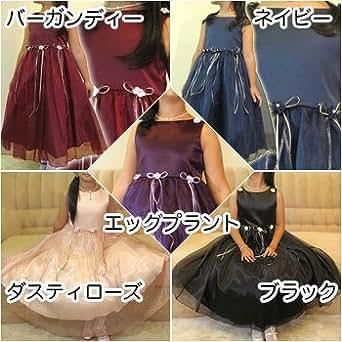 子供ドレス サニー(KD149) ブラック (1-2約95cm)