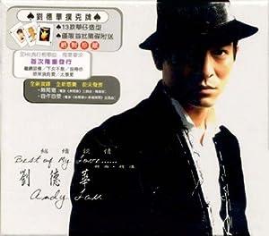 劉徳華 繼續談情 - 新曲+精選 (2CD) (首批限量版) (香港盤)