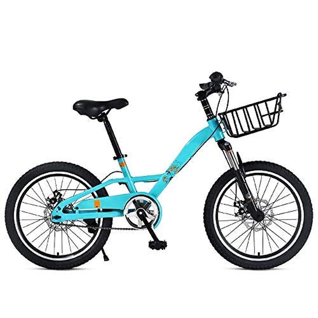組立信頼性のあるアカデミーYSA キッズバイクキッズバイクキッズバイク女の子と男の子フリースタイル自転車スポーツバイク20インチバイクに最適アジャスタブルシート