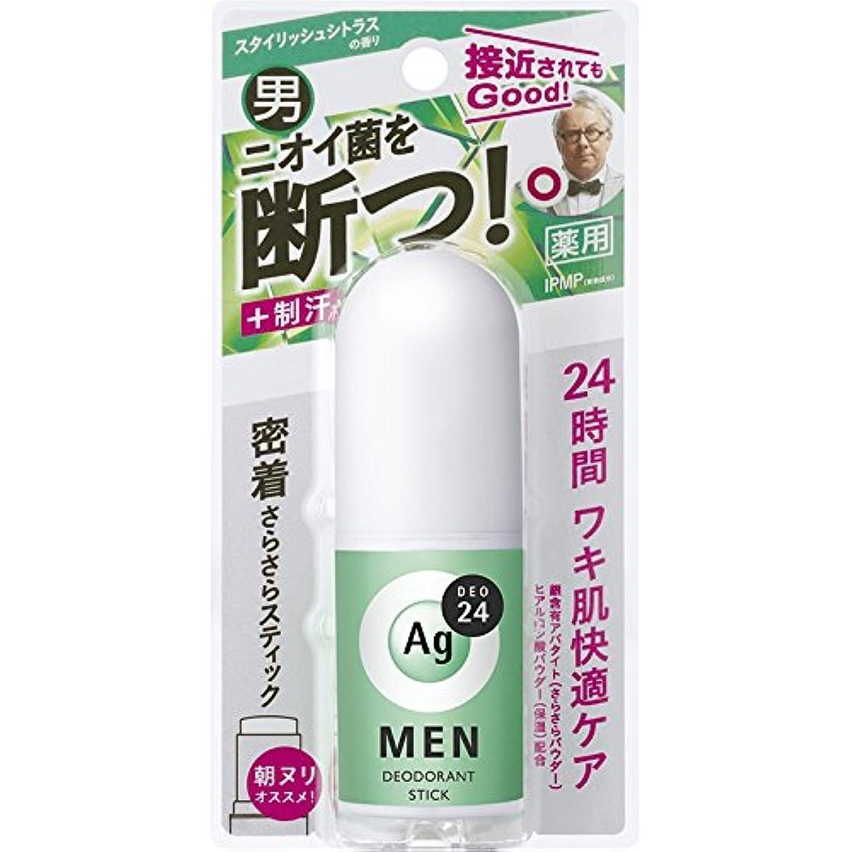 腰屈辱する手伝うエージーデオ24 メンズデオドラントスティック スタイリッシュシトラスの香り 20g