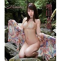 増田有華/Memoirs